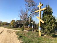 Krzyże wotywne na wjeździe do wsi Soce