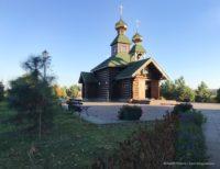 Skit w Odrynkach kaplica