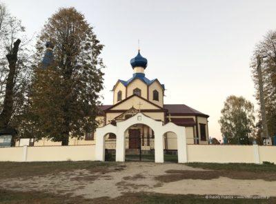 wejście do Cerkiewi prawosławnej w Łosince